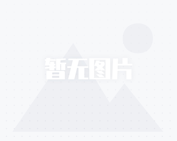 【通报】晋城这个回迁安置楼项目现场公告!!