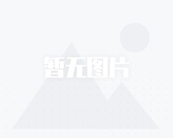 晋城网_本地综合信息门户